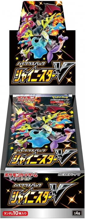 Pokemon Shiny Star V Sword Shield High Class Cards