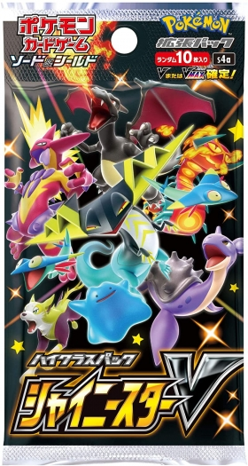 Pokemon Shiny Star V Pokemon Sword and Shield high class card deck