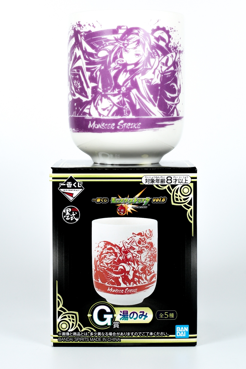 Monster Strike Mug Ichiban Kuji G Bandai Spirits