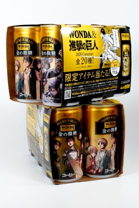 Attack On Titans Wonda Coffee cans Premium Gold