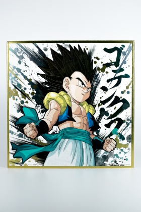 Shikishi Dragon Ball Legends Gotrunks SSJ Ichiban Kuji H Rising...
