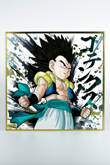 Artwork Dragon Ball Legends Gotrunks SSJ Ichiban Kuji H Rising Fighters