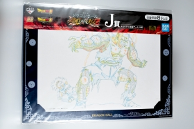 Shikishi Dragon Ball Super Picollo Ichiban Kuji J