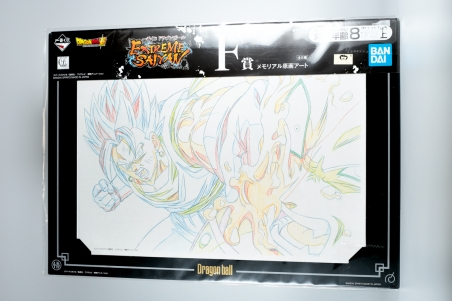 Artwork Dragon Ball Super Vegeto Ichiban Kuji F Extreme Saiyan