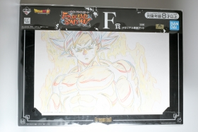 Artwork Dragon Ball Super Goku ultra instinct Ichiban Kuji F...