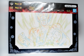 Artwork Dragon Ball Super Goku Saiyan Ichiban Kuji J